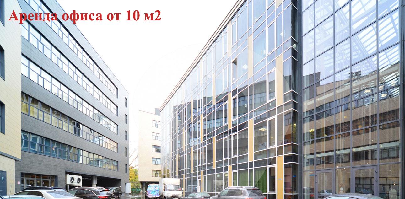 Аренда офисов в москве в бц Аренда офиса 50 кв Лермонтовский проспект